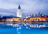 World Of Wonders Topkapi Palace Hotel Kundu Antalya, Lara Kundu